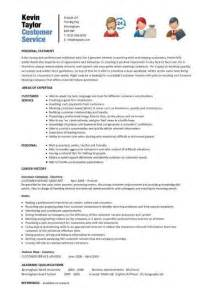 exles of customer service resume skills customer