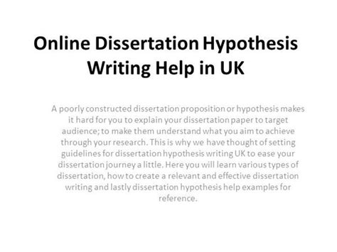 hypothesis of the study thesis dissertation hypothesis help hypothesis in dissertation