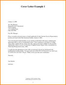 Assembly Manager Cover Letter by 4 Cover Letter Exles Customer Service Assembly Resume