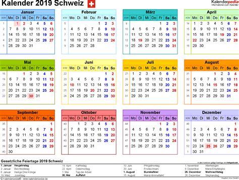 kalender 2019 schweiz zum ausdrucken als pdf