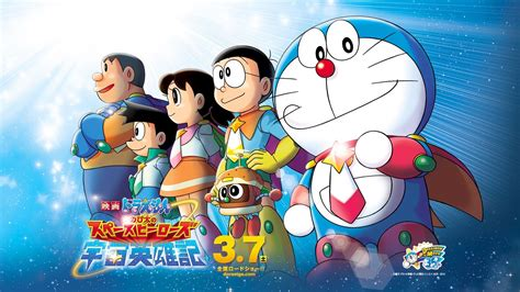 doraemon movie review movietube doraemon nobita and the space heroes movie