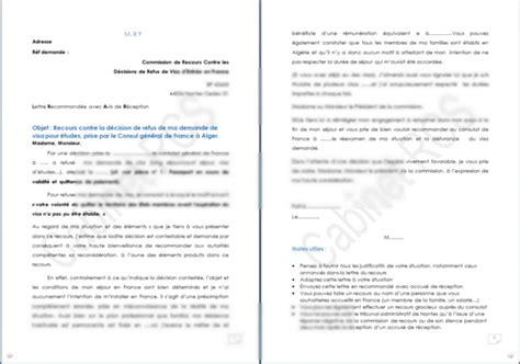 Lettre De Recours Pour Un Refus De Visa Court Sã Jour Rtf Lettre De Recours Gracieux Pour Refus De Visa