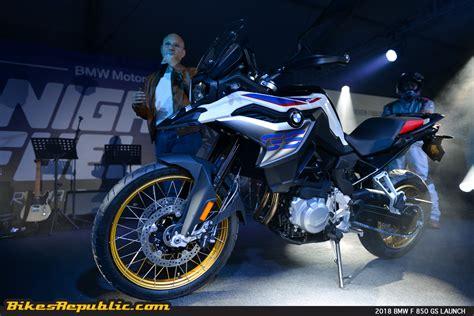 Bmw Motorrad Johor Bahru 2018 bmw f 850 gs debuts at bmw motorrad nightfuel johor