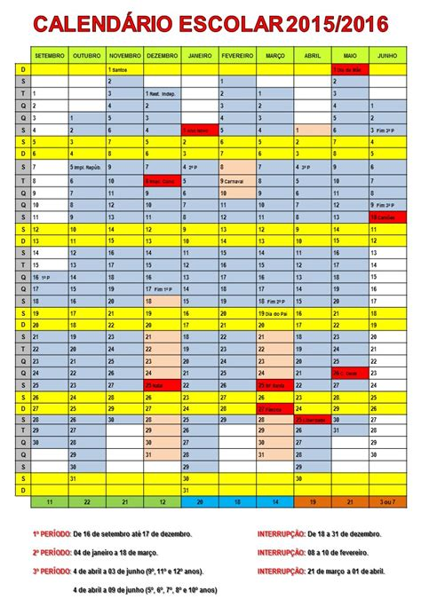 Calendario B Escolar Geoclick Calend 225 Escolar 2015 2016