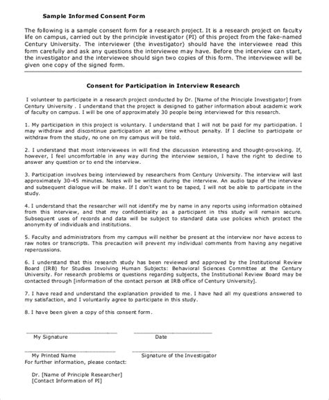 research consent form template media consent form