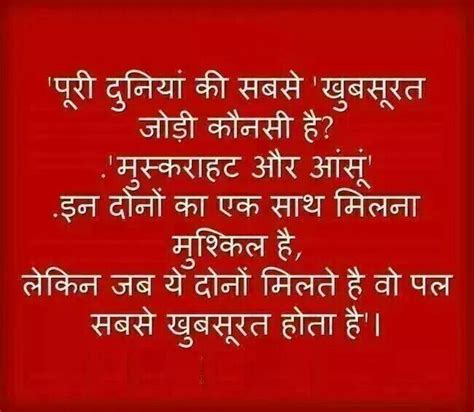 fb quotes in hindi nice quotes in hindi for fb image quotes at relatably com