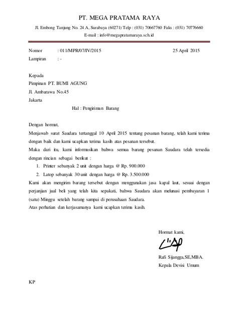 Surat Penawan Barang Elektronik by Surat Pengiriman Barang