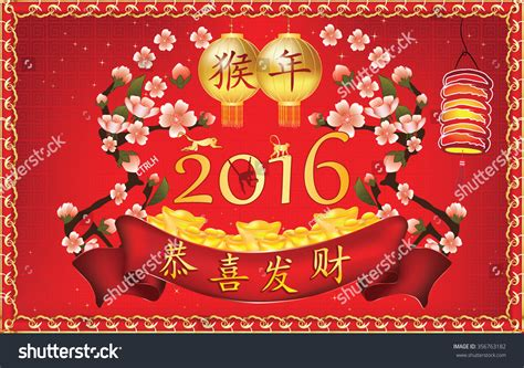business new year greetings text image photo editor editor