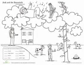 i spy with jack and the beanstalk worksheet education com