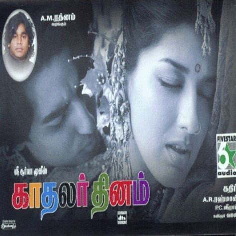 ar rahman latest album free download mp3 kadhalar dhinam kadhalar dhinam songs tamil album