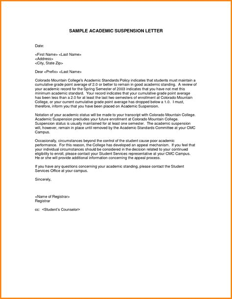 Academic Dismissal Appeal Letter Format 10 Academic Probation Letter Wedding Spreadsheet