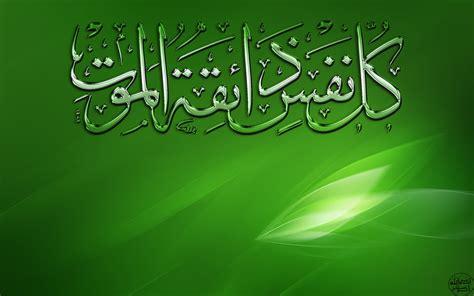 3d quran wallpaper islamic wallpaper hd free download islamic mobile