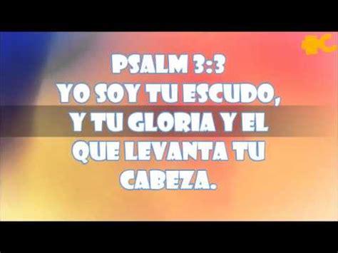 promesas biblicas promesas biblicas 12 de agosto youtube