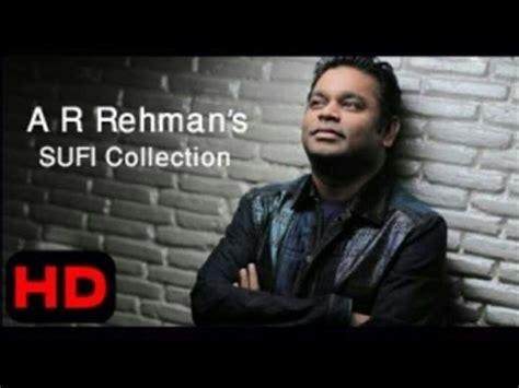 ar rahman naat marhaba mustafa download mp3 islamic best song mp3 download stafaband