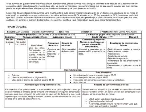 m 225 s de 25 ideas incre 237 bles sobre mariquitas en foami en plan de leccion para preescolar editorial maesdi