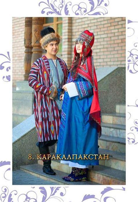 uzbek national dress travelcentrevbn traditional uzbek dress central asia traditional costume