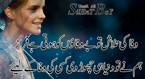m i d syari free hd wallpapers 3d beautiful sad urdu poetry