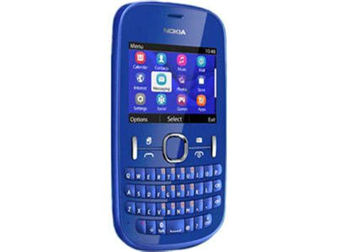 mobile themes of nokia 200 quot how to increase the memory for nokia 200 quot nokia asha