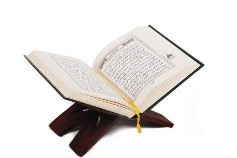 www quran quran open transparent png stickpng