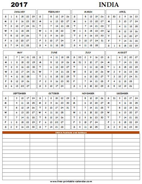 printable calendar 2017 india printable 2017 india holiday calendar free printable