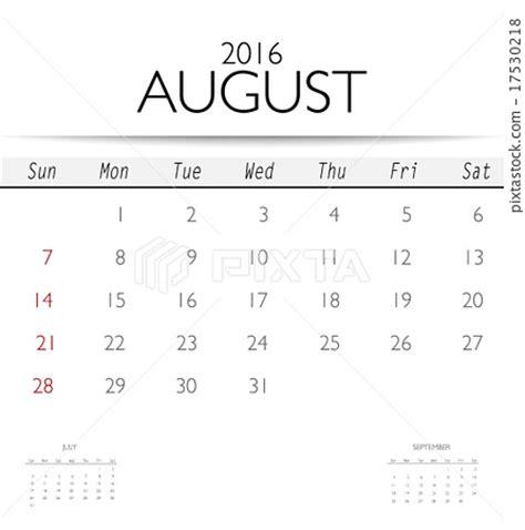 Calendar Template Monthly Vector 2016 Calendar Monthly Calendar Template For August