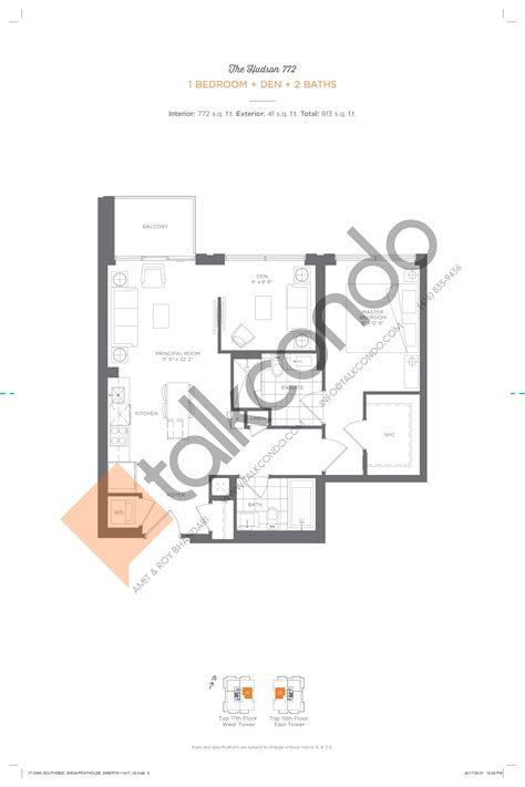 southside on lamar floor plans southside condos talkcondo