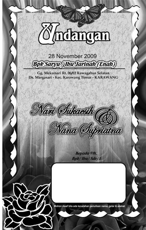 download desain undangan pernikahan format vector download desain undangan pernikahan