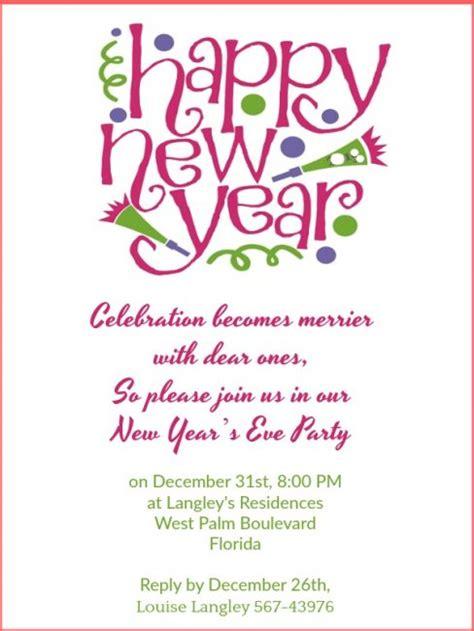 new years invite wording new year invitation wording 365greetings