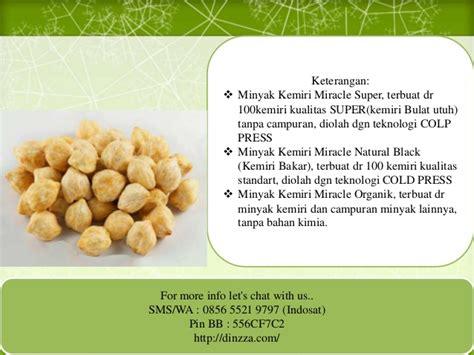 Minyak Almond agen minyak almond surabaya 0856 5521 9797 indosat