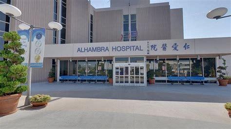 alhambra hospital emergency room alhambra hospital center alhambra ca 91801 yp