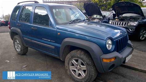 Jeep 2 5 L Jeep 2 5l Diesel Used Parts