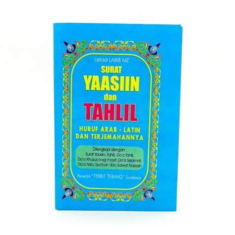 Surat Yaasiin Tahlil Istighotsah Ukuran Besar grosir buku saku surat yaasiin dan tahlil toko grosir termurah