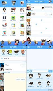 theme line android cocoon ball download tema line untuk android dan ios dabo ribo
