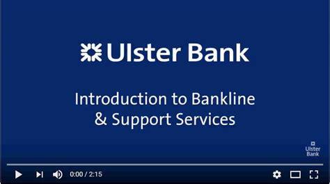 Bankline Tutorials