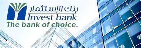 invest bank an inventory of what was included in the investbank data dump