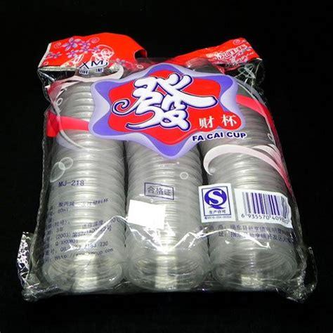 Kursi Plastik Jongkok jual gelas plastik 70pcs murah