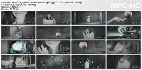aimer akane sasu mp3 aimer kagoesou na kisetsu kara bd 720p pv download