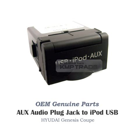 How To Connect Usb To Aux Port In Car by Oem Usb Reader Ipod Aux Port Adapter For Hyundai 2013 2014