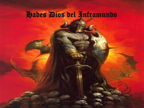 imagenes de hades dios del inframundo hades