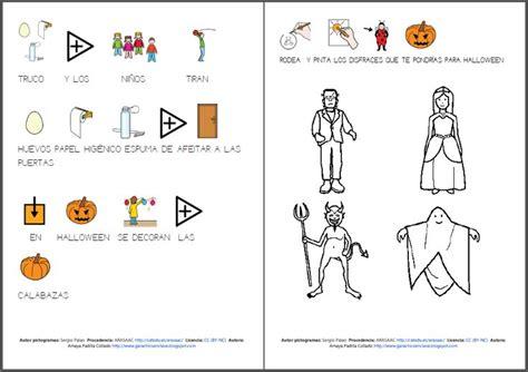imagenes educativas halloween 41 mejores im 225 genes de lectoescritura halloween en