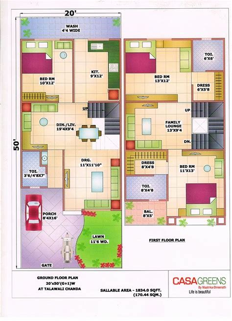 wide house designs 20 40 duplex house plan awesome 40 ft wide house plans duplex luxamcc