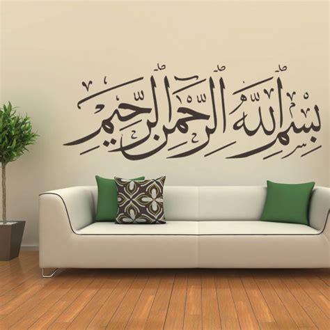 Wandtattoo Kinderzimmer Islam by Wandtattoos Motiv Deko Islam 3 Druckundplot De