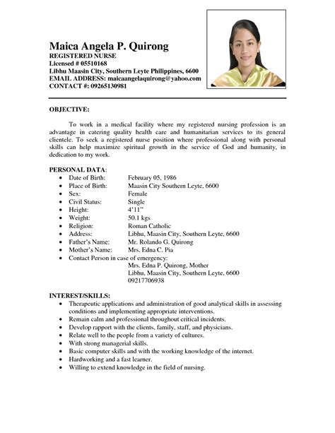 resume sle in the philippines resume sle in the philippines resume ideas