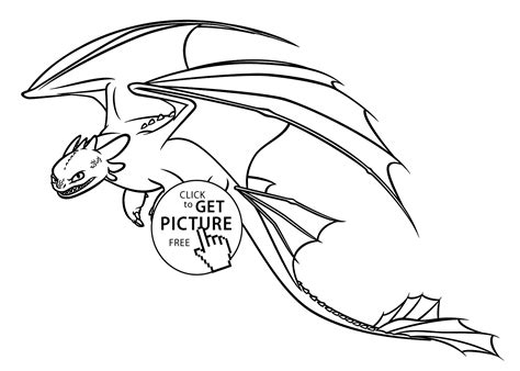 How To Train Dragon Coloring Pages For Kids Printable Free How To Your Color Pages