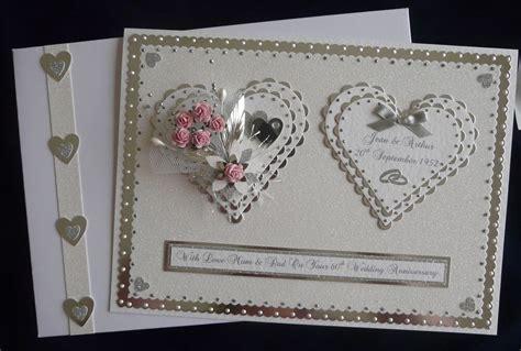 Diamond 60th Wedding Anniversary Card  Box Personalised