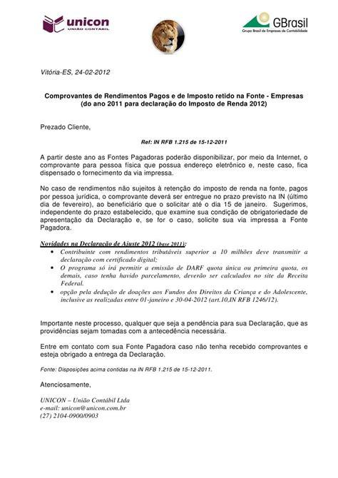 www previdenciasocial gov br comprovante rend para ir ano base 2016 dataprev br informe de rendimentos