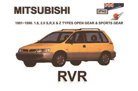 how to download repair manuals 1992 mitsubishi rvr free book repair manuals mitsubishi rvr car owners manual 1991 1996