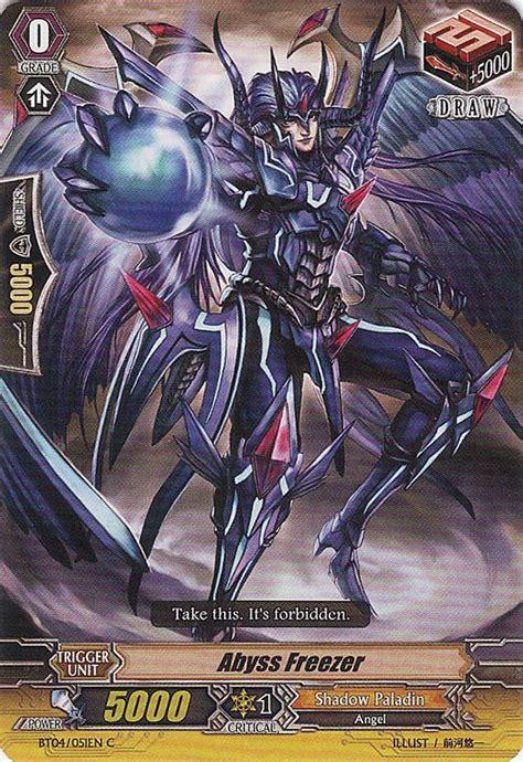 Cardfight Vanguard Pr0455 Shadow Palladin cardfight vanguard clan of the day shadow paladin