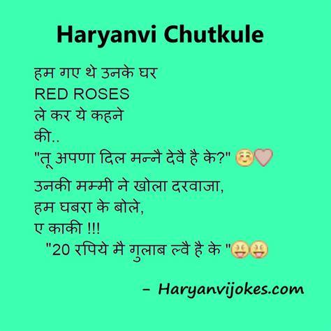 attitude jat status best jaat attitude status for fb hindi haryanvi attitude