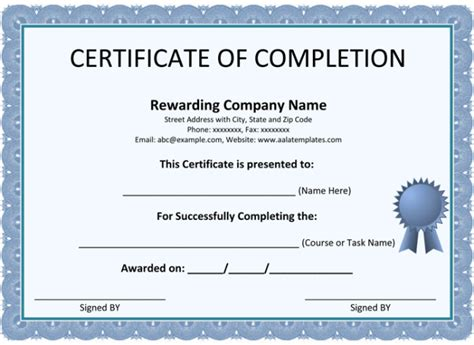 Certificate Of Completion Template by Certificate Of Completion Template 5 Printable Formats